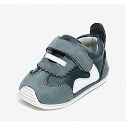 Freycoo Baby topánky s gumenou podrážkou - Aspen sivozelené